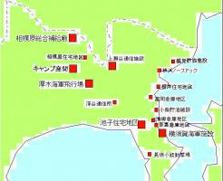 神奈川県米軍基地の求人情報